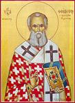 Άγιος Θεόδοτος επίσκοπος Κυρήνειας Κύπρου Ομολογητής και Ιερομάρτυρας