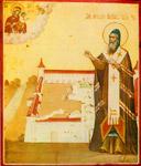 Άγιος Αρσένιος Επίσκοπος Τβερ της Ρωσίας