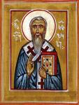 Άγιος Ιωάννης Πατριάρχης Γεωργίας