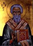 Άγιος Γρηγόριος Επίσκοπος Άσσου