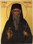 Άγιος Παρθένιος Παρθενιάδης