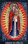 Σύναξη της Υπεραγίας Θεοτόκου της Ουρανίου Χαράς εν Μόσχα