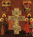 Μνήμη Ευρέσεως Τιμίου Σταυρού μετά των Τιμίων Ήλων υπό της Αγίας Ελένης
