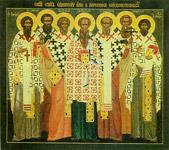 Άγιοι Εφραίμ, Βασιλεύς, Ευγένιος, Αγαθόδωρος, Ελπίδιος, Καπίτων και Αιθέριος