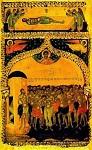 Δίζωνη εικόνα της I. M. Ξηροποτάμου - άνω: O Eπιτάφιος, κάτω: Oι Άγιοι Σαράντα μάρτυρες. Στο κάτω μέρος της εικόνας σώζεται η ακόλουθη αφιερωματική επιγραφή «Δέησις του Δούλ(ου) του Θ(εο)ύ [...] Έτους #ζοα' (1563) (1563 μ.Χ.) - Kρητική σχολή