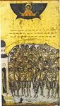 Φορητή εικόνα των Αγίων Τεσσαράκοντα από τον ομώνυμο Ι. Ν. της Χώρας Πάτμου. Χρονολογείται μεταξύ των ετών 1550 - 1590 μ.Χ.