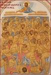 Άγιοι Σαράντα Μάρτυρες που μαρτύρησαν στη Σεβάστεια