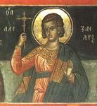 Άγιος Αλέξανδρος