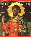 Άγιος Κύριλλος