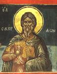 Άγιος Σακεδών (ή Σακερδών)