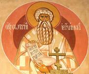 Άγιος Σωφρόνιος<br />Πατριάρχης Ιεροσολύμων