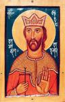 Άγιος Δημήτριος βασιλεύς της Γεωργίας