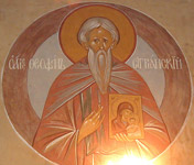 Όσιος Θεοφάνης<br />ο Ομολογητής<br />της Συγριανής