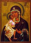 Σύναξη της Υπεραγίας Θεοτόκου του Θεοδώρου εν Ρωσία