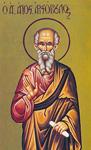 Άγιος Αριστόβουλος, επίσκοπος Βρετανίας