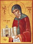 Όσιος Χριστόδουλος ο θαυματουργός, «ὁ ἐν Πάτμῳ»