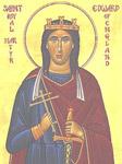 Άγιος Edward<br />βασιλέας της Αγγλίας
