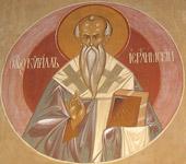 Άγιος Κύριλλος<br />Αρχιεπίσκοπος Ιεροσολύμων