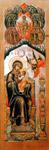 Σύναξη της Υπεραγίας Θεοτόκου του Όρους του Συννέφου εν Τβερ της Ρωσίας
