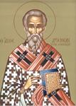 Όσιος Αρτέμων επίσκοπος Σελευκείας της Πισιδίας