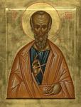 Άγιος Ηρωδίων ο Απόστολος