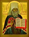 Όσιος Ιννοκέντιος Βενιάμινωφ Μητροπολίτης Μόσχας και Ιεραπόστολος Αλάσκας