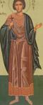 Άγιοι Γερόντιος και Βασιλείδης
