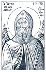 Όσιος Μακάριος ο ομολογητής ηγούμενος ιεράς Μονής Πελεκητής