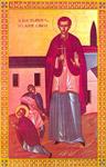 Άγιος Γεώργιος από την Έφεσο