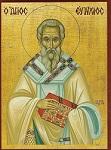 Άγιος Ευτύχιος πατριάρχης Κωνσταντινούπολης