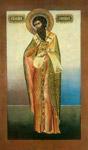 Όσιος Γεώργιος επίσκοπος Μυτιλήνης