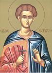 Άγιος Ευψύχιος που μαρτύρησε στην Καισαρεία