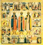 Άγιοι Αντώνιος, Ιωάννης οι αυτάδελφοι και Ευστάθιος οι Μάρτυρες
