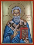 Άγιος Λεωνίδης Επίσκοπος Αθηνών