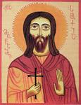Άγιος Σούκιος ο Μάρτυρας