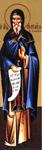 Άγιος Αναστάσιος Ιερομάρτυρας, επίσκοπος Αντιοχείας