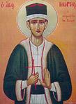 Άγιος Γεώργιος ο Κύπριος ο Νεομάρτυρας