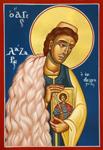 Άγιος Λάζαρος ο Βοσκός από τη Βουλγαρία