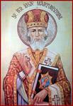 Όσιος Ιωσήφ ο Ομολογητής εκ Ρουμανίας