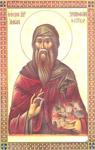 Όσιος Ξενοφών κτήτορας της φερωνύμου μονής του Αγίου Όρους