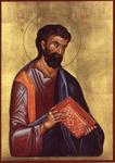 Άγιος Μάρκος ο Απόστολος και Ευαγγελιστής