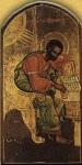 Άγιος Μάρκος ο Απόστολος και Ευαγγελιστής - Φανάρι, Κωνσταντινούπολη
