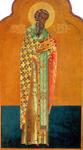 Άγιος Βασιλέας Ιερομάρτυρας Επίσκοπος Αμασείας