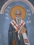 Άγιος Στέφανος Επίσκοπος Περμ