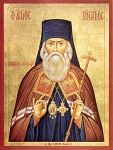 Άγιος Ιγνάτιος Επίσκοπος Σταυρουπόλεως