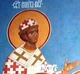 Ανακομιδή Ιερών λειψάνων του Αγίου Νικήτα Αρχιεπισκόπου Νόβγκοροντ