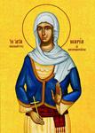 Αγία Μαρία η Μεθυμοπούλα (Δια χειρός Γεωργίας Λέλλου)