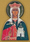 Αγία Ταμάρα η βασίλισσα