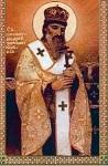 Άγιος Μακάριος ο Ιερομάρτυρας Μητροπολίτης Κιέβου
