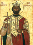 Άγιος Boris - Μιχαήλ ο πρίγκιπας, Ισαπόστολος και Φωτιστής